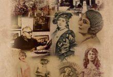 "Anul Cultural ""Florica Cristoforeanu"""