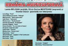 """Spectacol de poezie și muzică: """"România Multiculturală"""""""